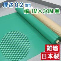 商品名:塩ビ養生シート 規 格:厚み0.2mm×幅1000mm×長さ30m 色  :緑  配送方法:...