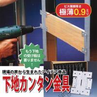 サイズ:奥行(内寸)12.5mm×縦100mm×横86mm(簡単に2つに割れます)     厚さ0....