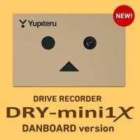 扱いが簡単!シンプルで高画質なドライブレコーダー ダンボーのドライブレコーダー「DRY-mini1X...