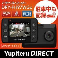 ■【DRY-FH97WGc】製品仕様 外形寸法:73(幅)×50(高さ)×31(奥行き)mm(突起部...