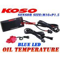 ■M16/1.5mmピッチで油温測定できる車両一覧  【スズキ】  GSX1400 01 (クランク...