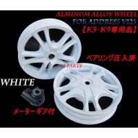 ■定価 38000円(税別)  ■カラー ホワイト  ■適合車種 アドレスV125/G [CF46A...