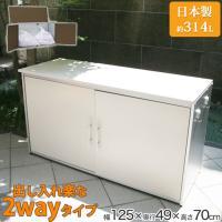 <商品詳細> ■サイズ:本体:約幅125×奥行49×高さ69.5cm 【内寸】約幅120×奥行41....
