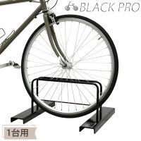 自転車スタンド  1台用  <商品詳細> ■サイズ:【本体】幅44cm×奥行53.5cm×高さ22....