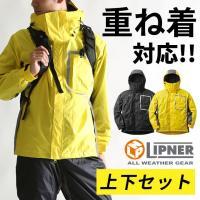 <商品説明> 気温によって自分で体温調整できる「重ね着」を考えた防水防寒スーツです。中綿を使用せず起...