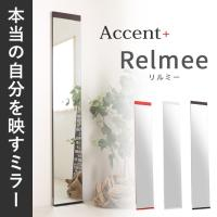 Accent+ 壁掛けミラー  <商品詳細> ■サイズ:幅:30cm 奥行き:7.5cm(下部プレー...