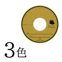 TOOLS DISC SEAL 5枚セット  <商品詳細> ■サイズ:Φ 120(mm) ■内容:同...