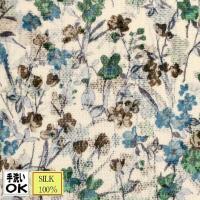 シルクネックカバー 小花柄 白×ブルー 爽やかな柄です 送料メール便185円 絹100% パワーネット 首元のおしゃれに、日焼け対策に UVケア