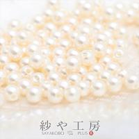 ビーズアクセサリー作りの材料として大人気の樹脂パール/プラスチックパール  ハンドメイドアクセサリー...