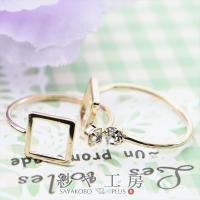 そのままでも可愛い☆ フレーム部分にお好みの樹脂パール・ビーズ等を貼り付けるだけで、オリジナルリング...