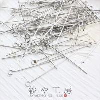 オリジナルのピアス・イヤリング・ブレスレット・ネックレス製作に欠かせないピンパーツ☆ 繊細なデザイン...