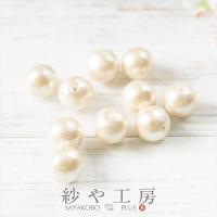 ハンドメイドパーツとして人気を誇る日本製コットンパール! コットンパールはコットン(綿)を圧縮して表...