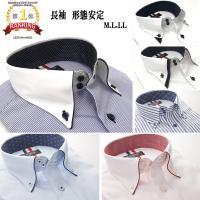 ワイシャツ 長袖 メンズ 形態安定 Yシャツ ボタンダウン 白 ホワイト ストライプ M L LL 3L 単品