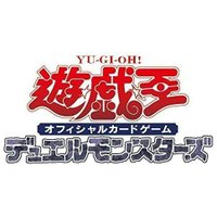 遊戯王OCG デュエルモンスターズ WORLD PREMIERE PACK 2021 BOX
