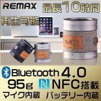 高音質 Bluetoothスピーカー、タッチセンサー
