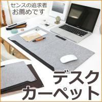 マウスバット パソコンに適用 デスク整理