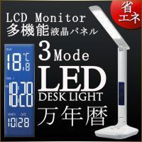【REMAX正規品】 送料無料 可調光 目に優しい 電気スタンド LEDデスクライト デスクスタンド...