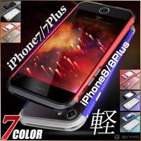 ★商品名称:iPhone7 iPhone7Plus バンパーケース ★ブランド:ginmic ★対応...