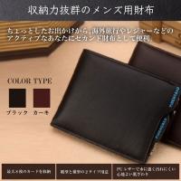 「クーポン利用で200円OFF」 財布 メンズ 二つ折り サイフ さいふ レザー 財布/メンズ財布/...