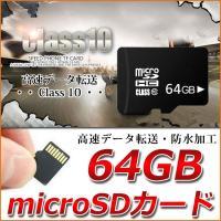 microSDカード マイクロSD microSDHC 64GB TF カード データ安全・高速転送...