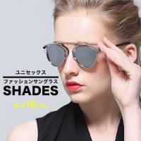 サングラス レディース 偏光 UV 安い 運転 送料無料 偏光ユニセックスファッションサングラス 紫...
