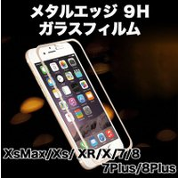GW通常営業 iPhone7 iPhone7 plus iPhone6 iPhone6s iPhon...