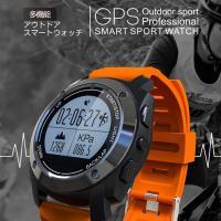 日本正規代理店 スマートウォッチ GPS アウトドア スポーツ 登山 温度計 高度計 日本語取説付き...