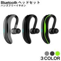ポイント5倍 bluetooth イヤホン 片耳用 ワイヤレスイヤホン マイク強化 iPhone android アンドロイド スマホ 運転 高音質 ランニング スポーツ ジム 音楽