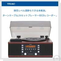 録音レベル調節もできる本格派。  音楽鑑賞に最適な3.5W+3.5Wアンプ、 バスレフ方式ステレオス...