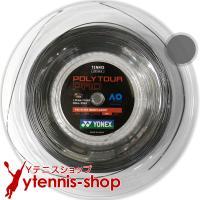 素材:モノフィラメント ポリエステルストリングス カラー:ブラック ゲージ:1.30mm/1.25m...