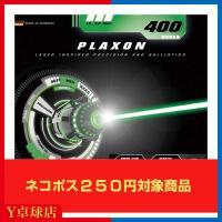 【メール便・定形外対応商品】  タイプ裏ラバー  アカ/クロ 1.8/2.0/MAXmm Speed...