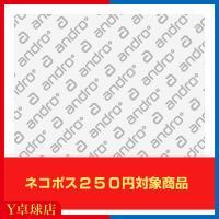最安値挑戦中 送料250円~ アンドロ(andro) 粘着保護シートII 2枚入 卓球ラバー メンテナンス 即納 Y卓球店