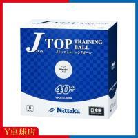 1箱60球入り  ◆素材の特長 ☆柔軟でありながら、耐衝撃性に優れているので割れにくい! ☆経時変化...