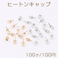 ネイルパーツ MIX メタルパーツとアクリルストーンミックスL カラー【1ケース】