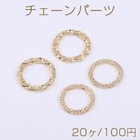 サイズ:【A】約17mm【B】約20mm 入数:20ヶ/パック 素材:鉄製