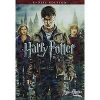 【初回限定生産】ハリー・ポッターと死の秘宝 PART 2 特別版 [DVD] 中古 良品