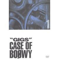 GIGS ― CASE OF BOφWY 1 [DVD] 中古 良品