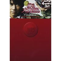 踊る大捜査線 THE MOVIE 3 ヤツらを解放せよ! プレミアム・エディション [DVD] 中古 良品
