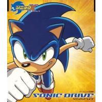 SONIC DRIVE (「ソニックX」 主題歌) 中古 良品 CD