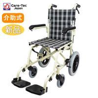 軽量・コンパクト設計により取り回しも楽々コンパクト車椅子 室内・屋外でも利用可能 旅行やお散歩のお供...
