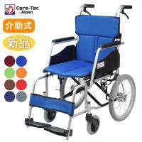 扱いやすい重量10.6kgの介助式軽量車椅子です。 ●Wシートなので、取り外してお洗濯が可能です。 ...