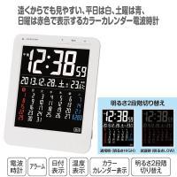 アデッソ カラーカレンダー 電波時計 KW9292