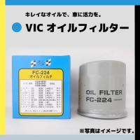 オイルエレメント オイルフィルター FC-901  純正品番 15208-KA012、15208-AA100 エンジン型式 EN07、