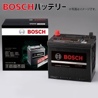 S-95/130D26L アイドリングストップ車用 自動車用バッテリー ハイテックプレミアム HTP-S-95 S95 高性能 充電制御 BOSCH ボッシュ