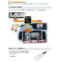 車 種 :日産 セレナ アラウンドビューモニター(MOD【移動物検地】機能付き) 型 式 :C27 ...