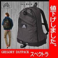 GREGORYシリーズ:クラシック GREGORYの定番・デイパックのスペクトラカラーがついに廃色に...