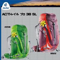 旧モデル廃番 ザック バックパック 登山 登山用 ドイター DEUTER ACTトレイル プロ 38 SL D3441215  d-sp
