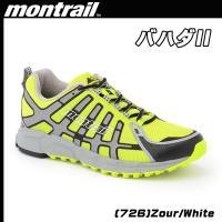 ●商品番号:GM2167-726 ●メーカー:montrail(モントレイル) ●対象:メンズ ●モ...