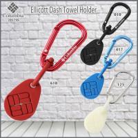 タオルをベルトやリュックに手軽に取り付けられるキーホルダーです。  重量(目安):18.5g