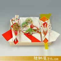 食事会形式の略式結納などにぴったりな手渡しタイプのセットです。  手渡しタイプの中でも松竹梅鶴亀の飾...